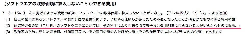 tsutatsu7-3-15-3