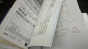 証拠資料のファイリング例−3