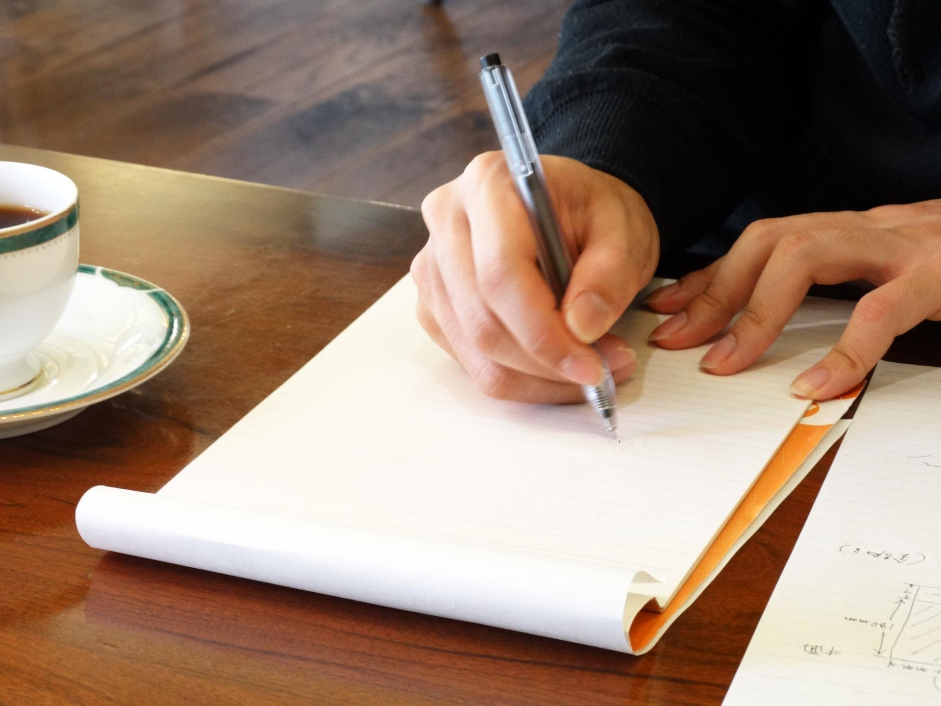 個人事業者が事業を廃止した場合における4つの提出書類の内容&書き方(手引付き)