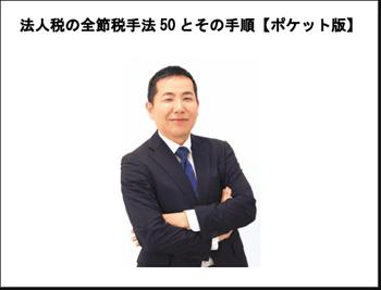 bizubu_pdf